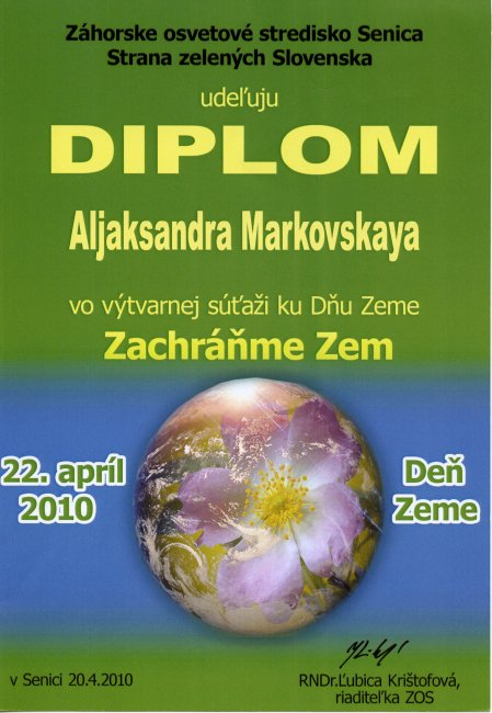 diplom-100422-markovskaya.jpg